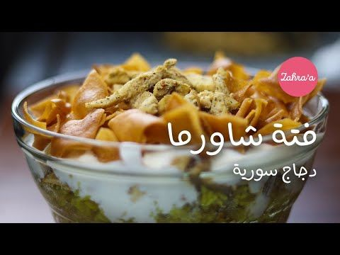 Pin On Recipes To Cook By Zahraa Obaidi