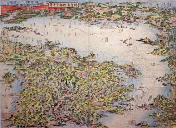 """葛飾北斎(Katsushika Hokusai 1760ー1849)「総房海陸勝景奇覧」(1818~19) ※""""手前に三浦半島、江戸湾をはさんで房総半島を眺めています。まるで首だけが伸びて、はるか上空から見下ろしたようです。"""""""