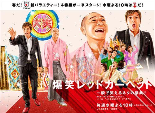 9shibuya500 Jpg クイズ番組 ポスター クイズ