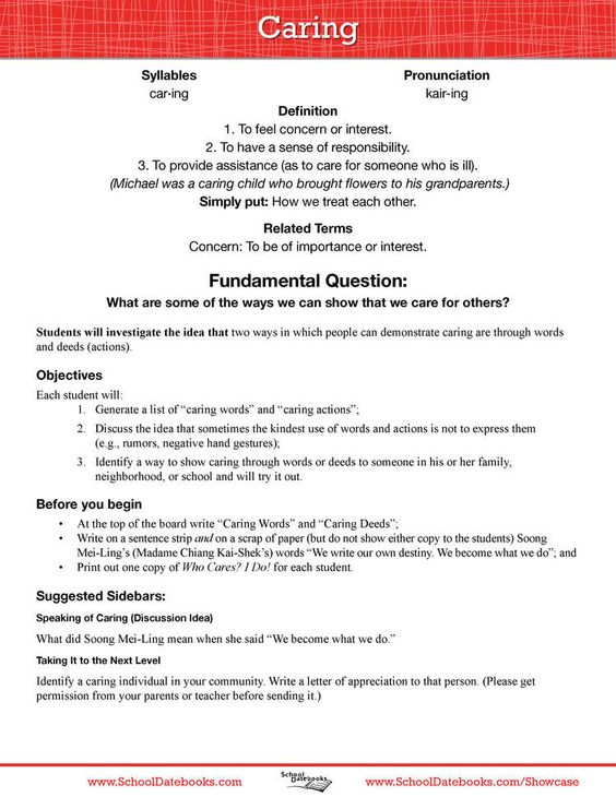 School Datebooks-Character Education Lesson Plan-Commitment - what objectives to put on a resume