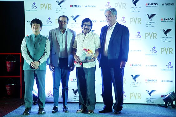 Japan Foundation in association with PVR Cinemas opens Japanese Film Festival India'19 in Chennai