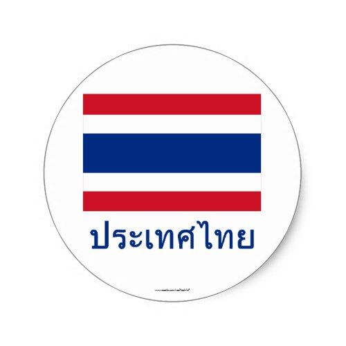 Thailand Flag With Name In Thai Classic Round Sticker Zazzle Com In 2020 Flags With Names Thailand Flag Flag