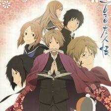 Hữu Nhân Sổ Phần 5 - Natsume Yuujinchou Go