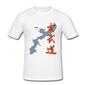 Okinawa - Kobudo - T-Shirt