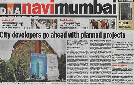 #shahsignature #newscoverage #DNAnavimumbai  Shah Signature's News coverage In ‪‎DNA NaviMumbai‬.