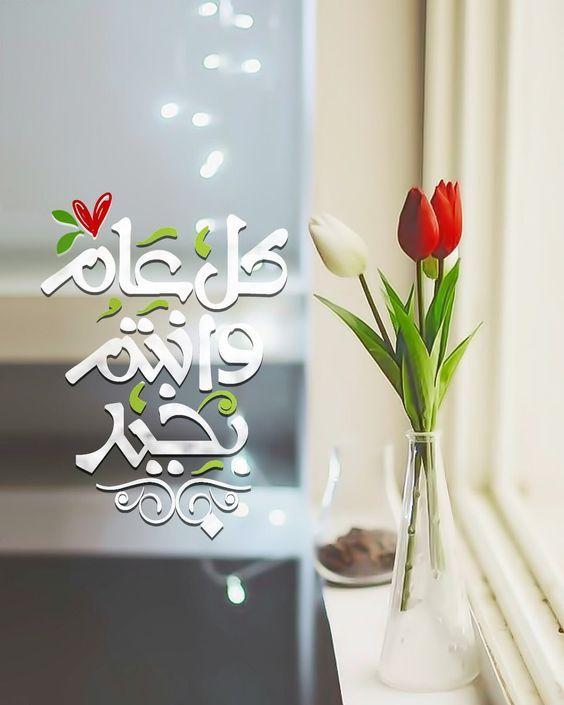 صور تهنئة بعيد الفطر المبارك للوتس اب و الفيس بوك Eid Greetings Eid Cards Happy Eid