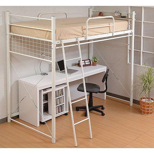 Modelos de camas litera con escritorio abajo buscar con - Camas con cama debajo ...