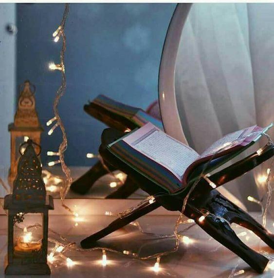 لا تنسوا ني ة الصيام من الآن قولوا هذه الكلمات اللهم إني نويت أن أصوم رمضان كاملا لوجه Islamic Wallpaper Hd Islamic Prayer Ramadan Mubarak Wallpapers