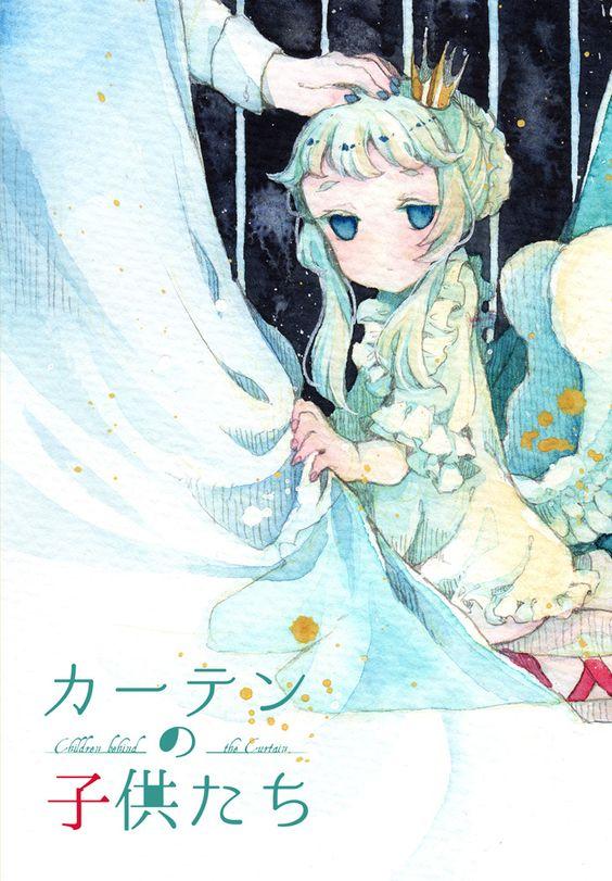 コミティア115新刊①【カーテンの子供たち】