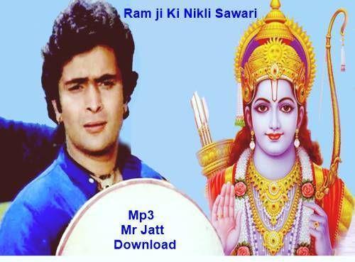 Ram Ji Ki Nikli Sawari Bhakti Song Mp3 Song Music Download