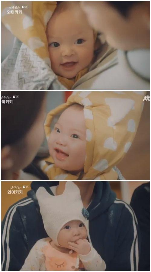 the sweetest baby girl in dramaworld drama eulachacha waikiki
