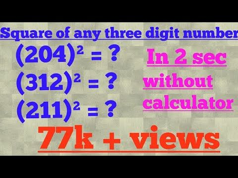 Square Of Any Three Digit Number In Mind Vedic Maths Maths