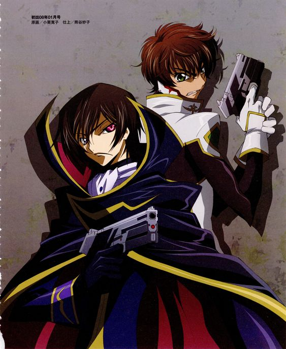 suzaku and lelouch relationship