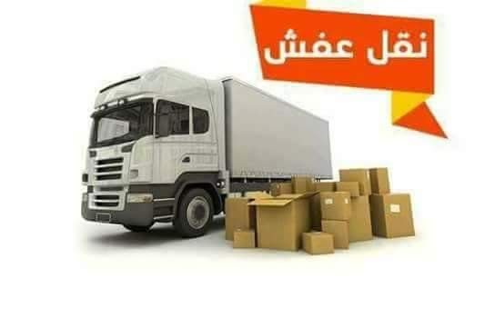 دليل شركات نقل عفش بالاحساء Moving Furniture Furniture Trucks