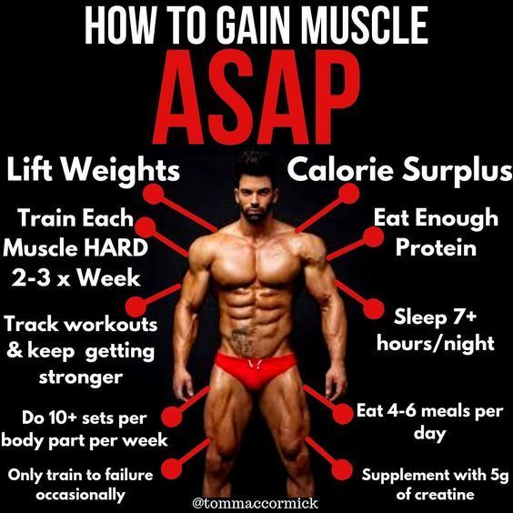 Bulk Up Fast With The Best Muscle Stack That Has No Negative Side Effects Gain Muscle How To Bulk Up Bulking Tips Gym Workout Tips Workout Tire Workout