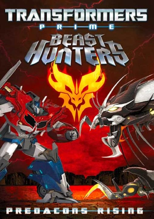 ด หน ง Transformers Prime Beast Hunters Predacons Rising 2013 อภ มหาสงครามจ กรกลล างเผ าพ นธ ฟ นช พกองท Transformers Prime Transformers Movie Transformers