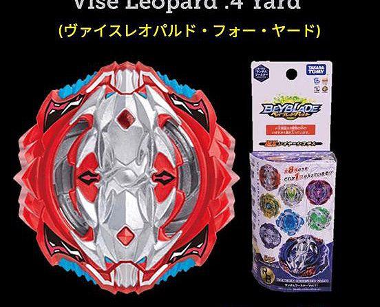 Takara Tomy Beyblade Burst B 118 Random Booster Vol 11 Vise