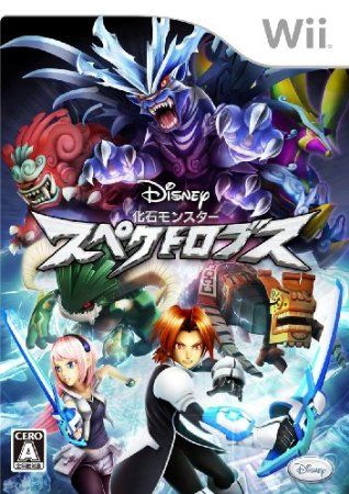 Kaseki Monster: Spectrobes [Japan Import] Your #1 Source for Video Games, Consoles & Accessories! Multicitygames.com