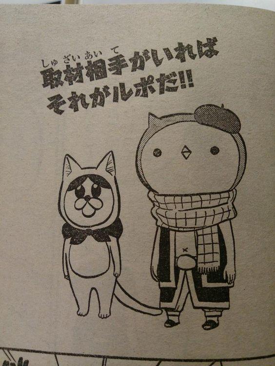 真島ヒロ (@hiro_mashima) | Twitter