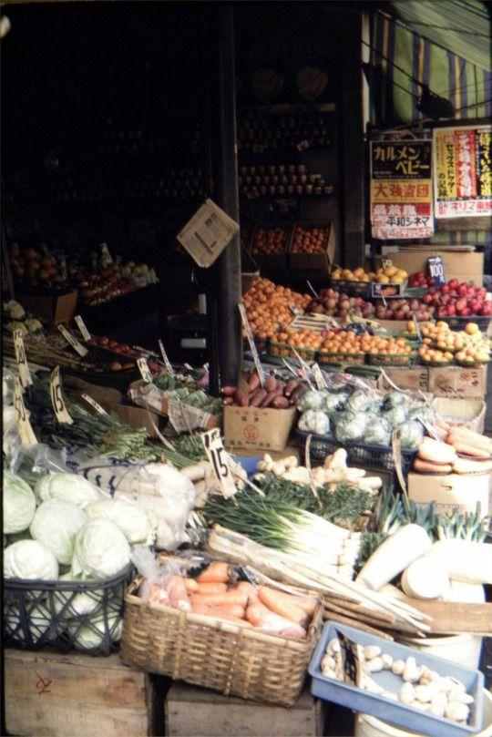 #1969#tokyo#vegetable market