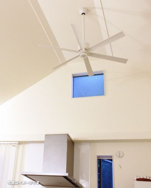 即日発送 大風量 傾斜対応 軽量 オーデリック製シーリングファン