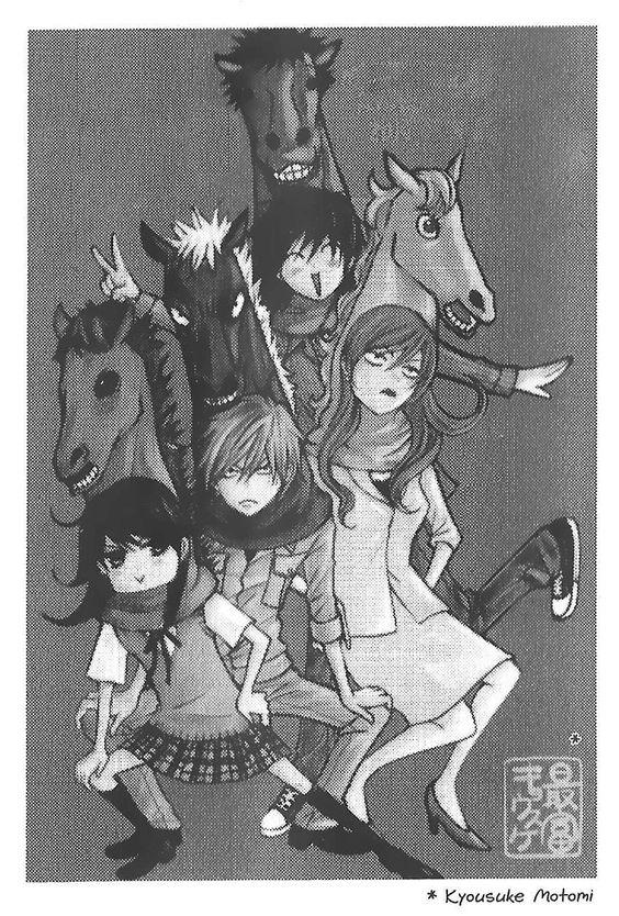 Manga Dengeki Daisy Capítulo 75 Página 42