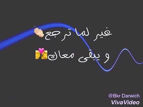 حبيبي يا محمد فؤاد مع الكلمات Habibi Ya Lyrics Mouhamad Fouad Youtube Home Decor Decals Decor Home Decor