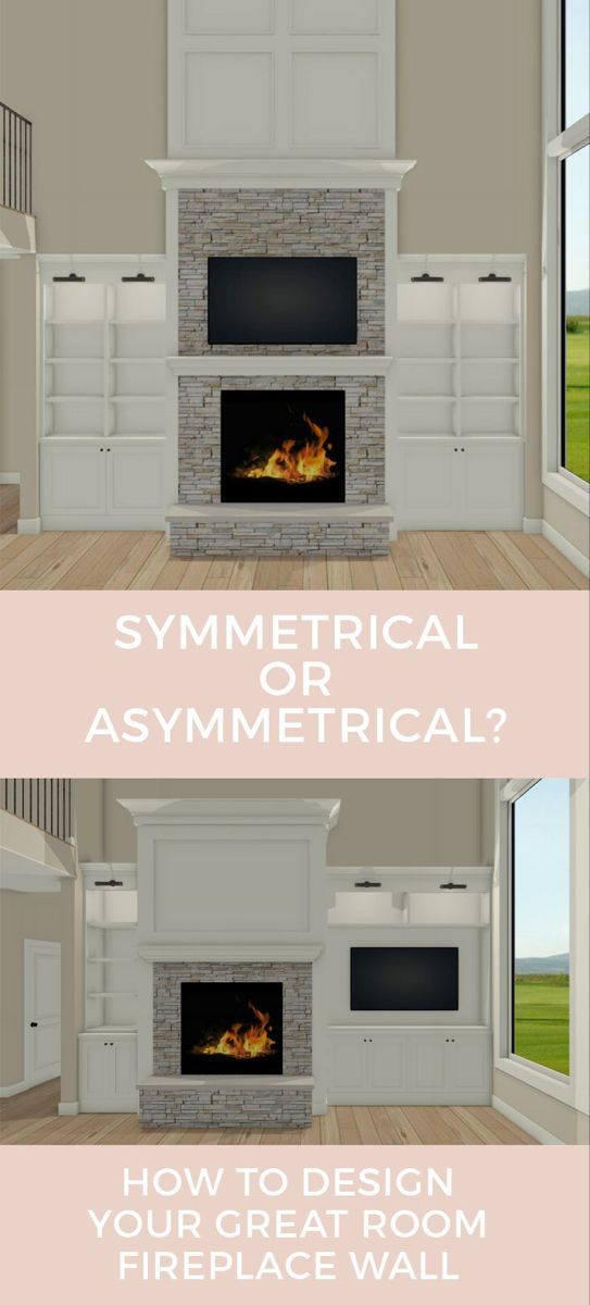 Fireplace Wall Design Dilemmas How To Design A Great Room