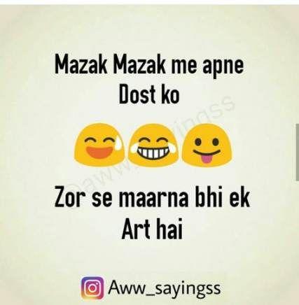 60 Ideas For Funny Things In Urdu In 2020 Friendship Quotes Funny Friends Quotes Funny Fun Quotes Funny