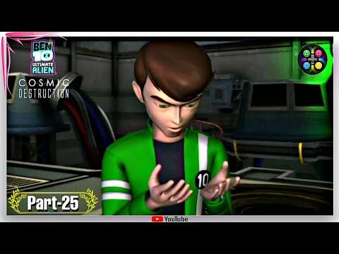Ben 10 Ultimate Alien Cosmic Destruction Pspgame Part 25