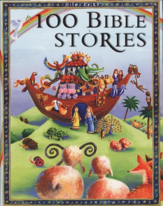 100 Bible Stories