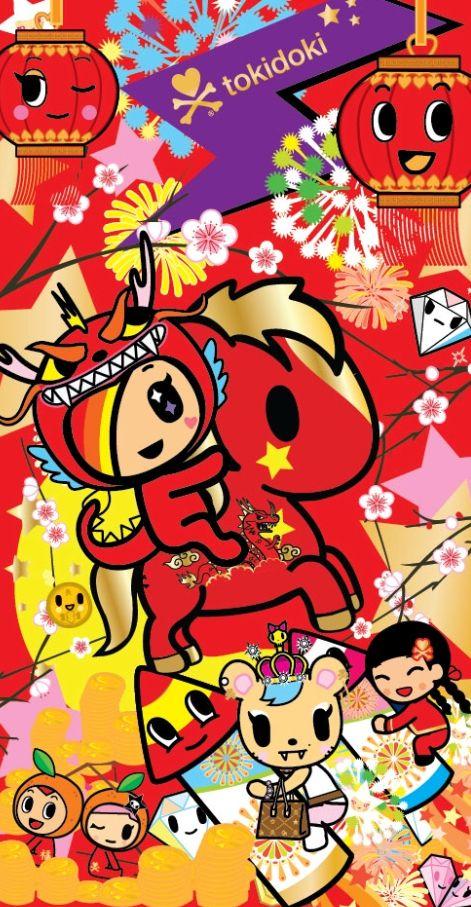 Tokidoki Lunar New Year Hello Kitty Wallpaper Kawaii Wallpaper Kawaii Art