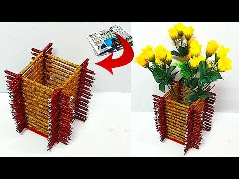 How To Make Beautiful Flower Vase Guldasta From Newspaper At Home Diy Newspaper Craft Idea Youtube Newspaper Crafts Diy Newspaper Crafts