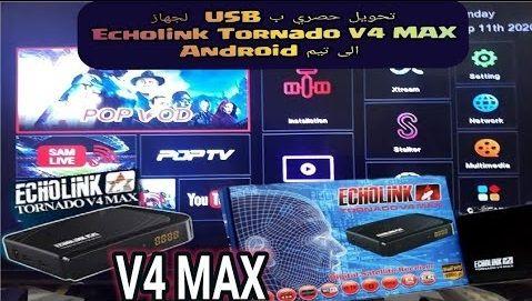 لأول مرة بالمغرب تحويل ب Usb لجهاز Echolink Tornado V4 Max الى جهاز بمينيو Android وتشغيل Portal Mac Tornado Gaming Products Arcade Games