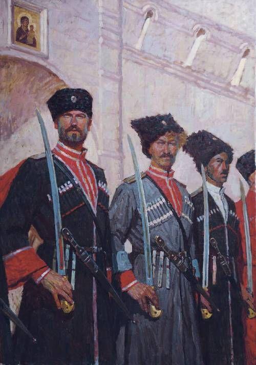 Кубанское казачество.