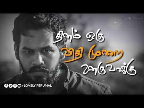 Maanavan Tamil Album Song Whatsapp Status Hip Hop Tamizha