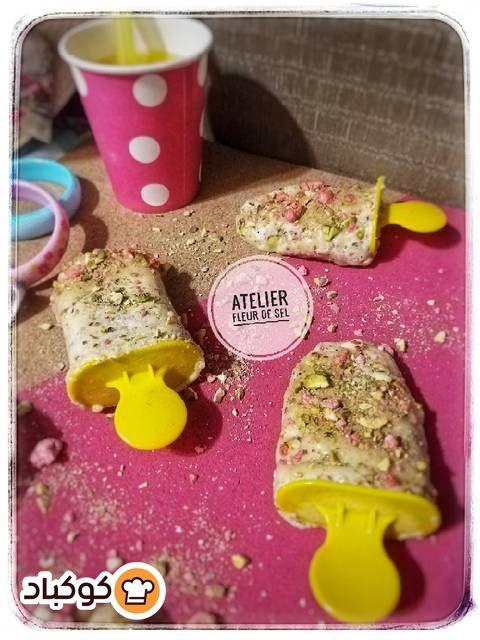 آيس كريم حلاوة الطحينة بالفستق وحلوى اللوز بالصور من بيت أسماء Recipe Food Breakfast Eggs