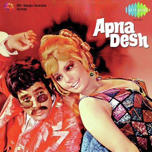 R D Burman Best Song Duniya Mein Logon Ko Mp3 Song Download By Asha Bhosle R D Burman In 2020 Songs Mp3 Song Download Asha Bhosle