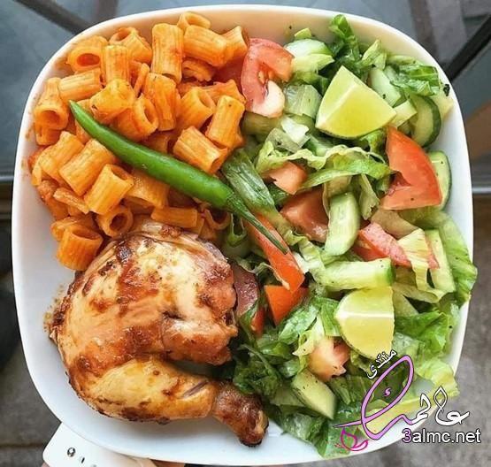 وجبات صحية متكاملة اكلات سهلة و سريعة اكلات سريعة التحضير 3almik Com 13 20 159 Healthy Healthy Recipes Food