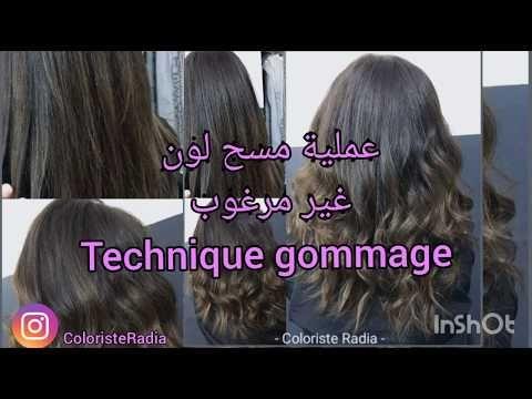 عملية مسح لون الشعر Gommage Effaceur الغير مرغوب فيه علي طريقتي الخاصة Radiacoloriste Youtube Inspiration