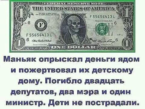 США призывают Украину создавать антикоррупционный суд на основе требований МВФ, - Госдеп - Цензор.НЕТ 8569