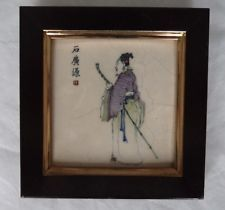 ANTIQUE CHINESE 19TH CENTURY QING / REPUBLIC FRAMED TILE / PANEL SIGNED / STAMP