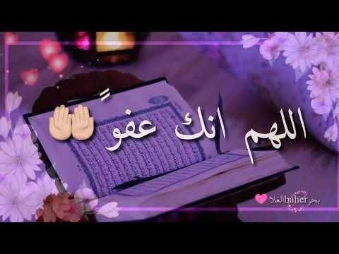 Pin By Irfan Ahmad Qureshi On Islamic Gifts Islamic Gifts Youtube Enjoyment