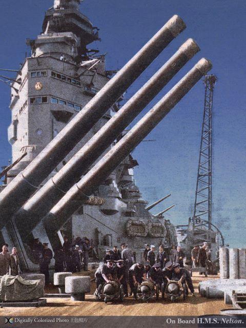HMS Nelson: