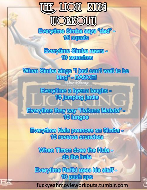 The Lion King workout!  Want to see more movie workouts? Follow us here.