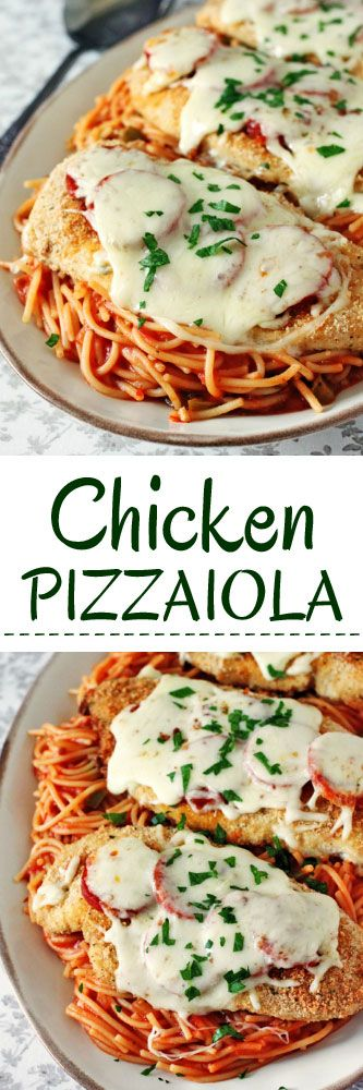 Chicken Pizzaiola