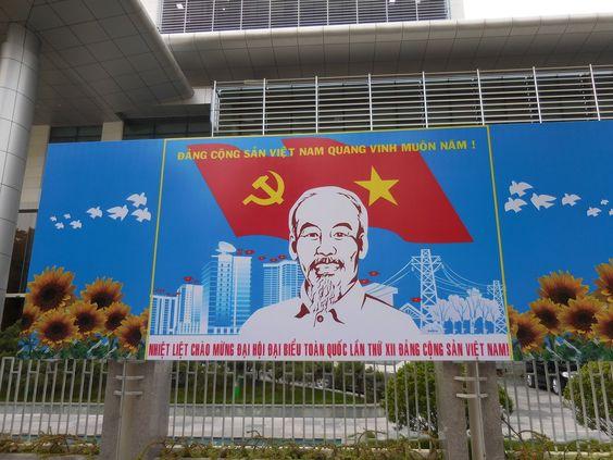 Вьетнам - страна дядюшки Хо (2016)