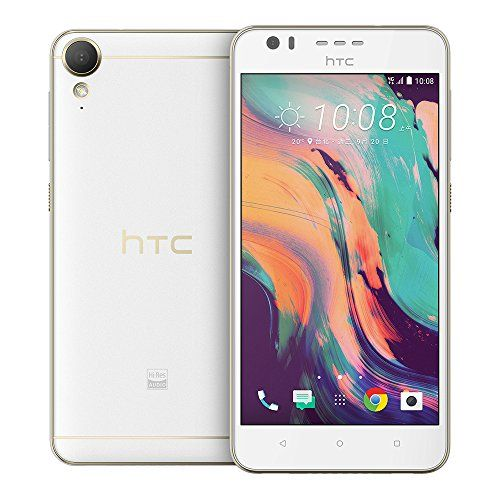 Htc Desire 10 Lifestyle 2gb 16gb 5 5 Inches Factory Unlocked International Stock No Warranty Polar White Unlocked Cell Phones Htc Desire Htc