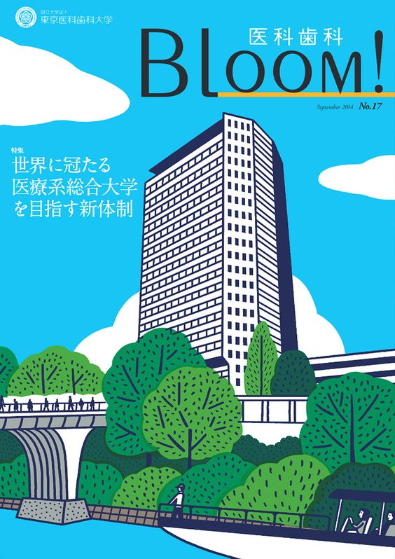 Bloom - Kousuke Takebayashi (Studio Takeuma), Art of Noise