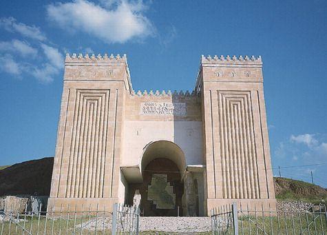 ninveveh the neo assyrian capital Which one neo-assyrian, middle assyrian or old assyrian  the capitals of the  neo-assyrian empire were (in order), harran (turkey, 612 bc), nineveh (iraq,.